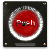 pusher-big