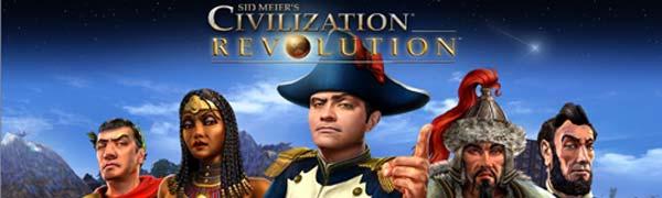 civilization-revolution-logobunt