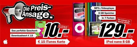 itunes-karte-10-statt-15-mediamarkt