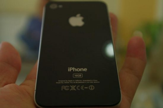 iphone-prototyp2_5