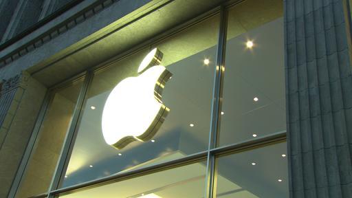 [Video] Der Apple-Check (ARD Markencheck)