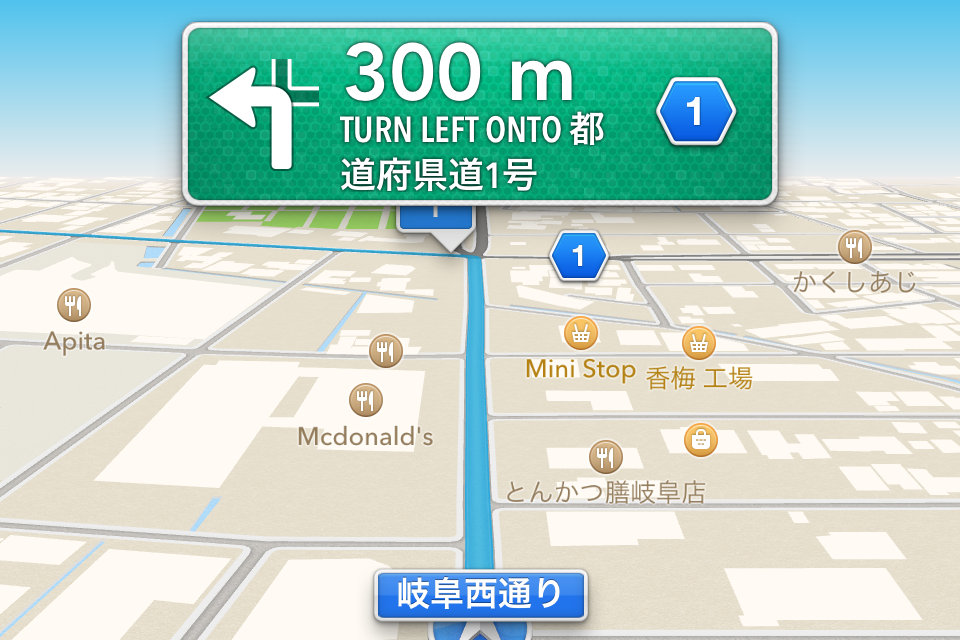 Apple kauft das Kartografieunternehmen Wifislam