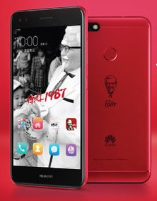 Huawei und KFC haben ein Smartphone auf den Markt gebracht